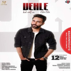 Vehle Asi Aa song download by Sukh Brar