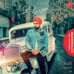 Dupatta song download by Deep Money