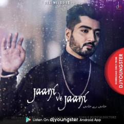Jaani Ve Jaani song download by Afsana Khan