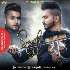Saadi Gal song download by Mangi Khan