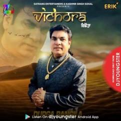 Vichora song download by Durga Rangila