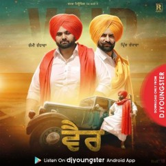 Vair ft Prince Randhawa song download by Rami Randhawa