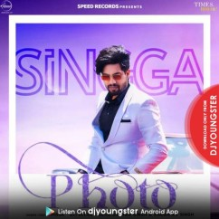 Photo song download by Singga