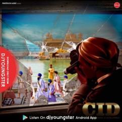 CID song download by Dhadi Tarsem Singh Ji Moranwali