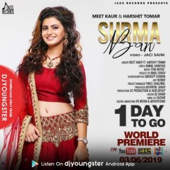 Surma Ban song download by Meet Kaur
