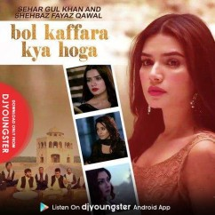 Bol Kaffara Kya Hoga song download by Seher Gul Khan