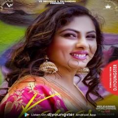 Kasoor song download by Ekta