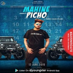 Mahine Pichon song download by Ammu
