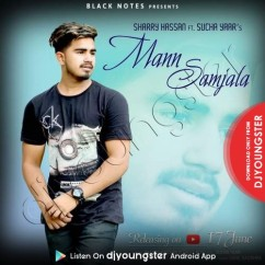 Mann Samjala song download by Sharry Hassan
