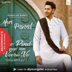 Tere Pind Gayi San Veera Ve song download by Harbhajan Mann
