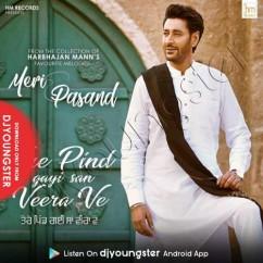 Tere Pind Gayi San Veera Ve song download by Harbhajan Mann
