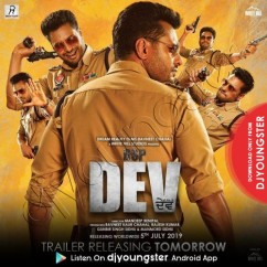 DSP Dev song download by Himmat Sandhu