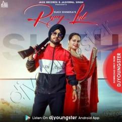 Rang Lal song download by Sukh Dhindsa