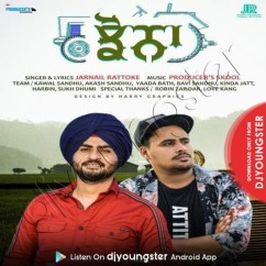 Jhona song download by Jarnail Rattoke