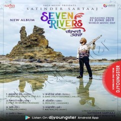 Hamayat song download by Satinder Sartaaj