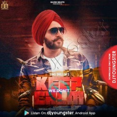 We Dont Keep Calm song download by Simu Dhillon