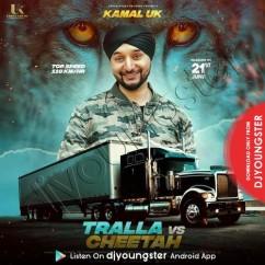 Tralla vs Cheetah song download by Kamal UK
