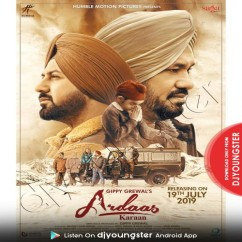 Ardaas Karaan Male Version song download by Happy Raikoti