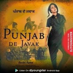 Punjab De Jawak song download by Jasmine Sandlas