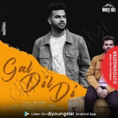 Gal Dil Di song download by Gur Sidhu