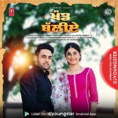 Khand Balliey song download by Harjot