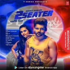 2 Seater song download by Sunny Kahlon