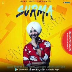 Surma song download by Dhammi Gill