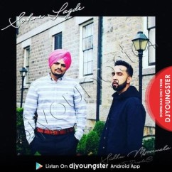 Sohne Lagde song download by Sidhu Moosewala