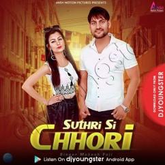 Suthri Si Chori song download by Mukesh Foji