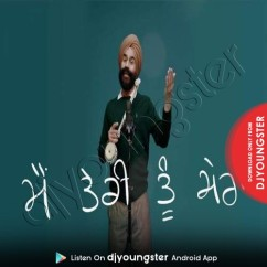 The Yamla Medley song download by Devinder Dharia