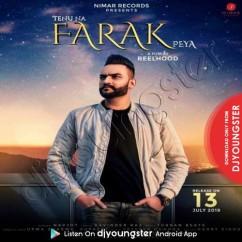 Tenu Na Farak Peya song download by Navjot