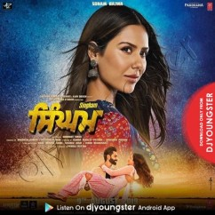 Kalli Kitte Mil song download by Kulwinder Dhillon