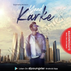 Yaad Karke song download by Gajendra Verma