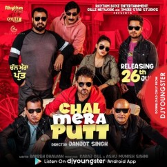 Chal Mera Putt Title Song song download by Amrinder Gill