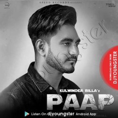 Paap song download by Kulwinder Billa