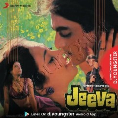 Roz Roz Aankhon Tale song download by Asha Bhonsle