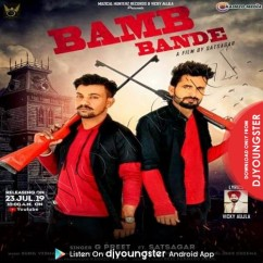 Bamb Bande song download by G Preet