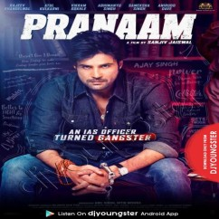 Rann Ki Dahad song download by Brijesh Shandilya