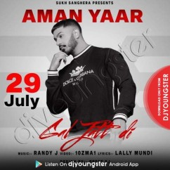 Gall Jatt Di song download by Aman Yaar