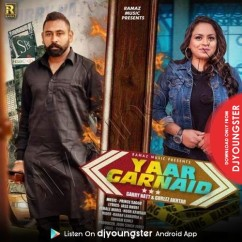 Yaar Garnaid song download by Garry Natt