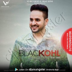 Blackkohl (Kala Kajla) song download by Partap Khaira