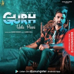 Gurh Wala Pani song download by Sukh Digoh