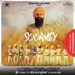 Soormey song download by KS Makhan