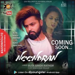 Neendran song download by Buta Singh Rathor