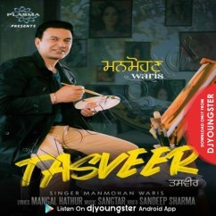 Tasveer song download by Manmohan Waris