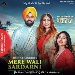 Mere Wali Sardarni song download by Ruhi Sethi