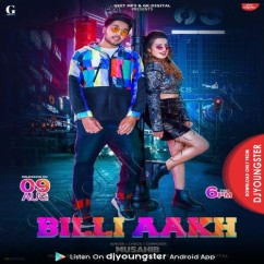 Billi Akh song download by Musahib