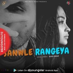 Brown Rang song download by Sukh Brar
