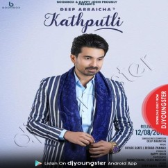 Kathputli song download by Deep Arraicha