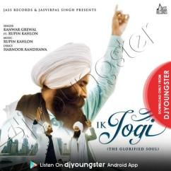 Ik Jogi song download by Kanwar Grewal